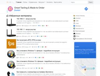 forum.windowsfaq.ru screenshot