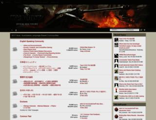 forum.worldoftanks.asia screenshot