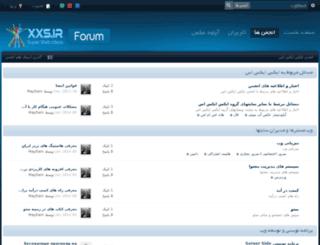 forum.xxs.ir screenshot