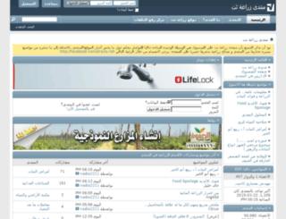 forum.zira3a.net screenshot