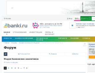 forum2.mbkcentre.ru screenshot