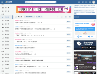 forum5.hkgolden.com screenshot
