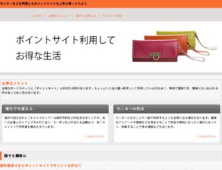 forumcabovisao.com screenshot