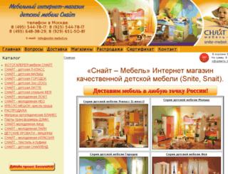 forumddd.ru screenshot