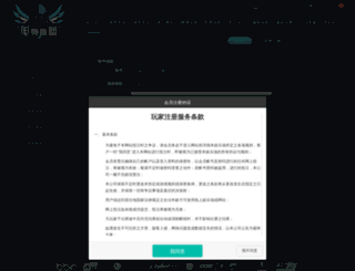 forumkalbi.com screenshot