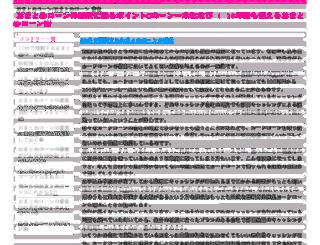 forumkopat.net screenshot