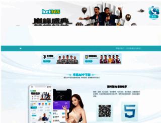 forumlair.com screenshot