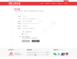 forumover.com screenshot