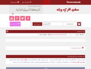 forums.7everyweek.com screenshot