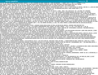 forums.9carthai.com screenshot