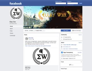 forums.ellaswar.com screenshot