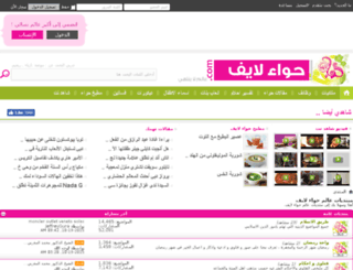 forums.hawaalive.com screenshot