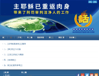 forums.kingdomsalvation.org screenshot