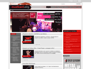 forums.muzikant.org screenshot