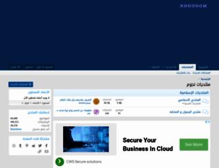 forums.nogooom.net screenshot