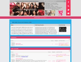 forums.soshifanclub.com screenshot