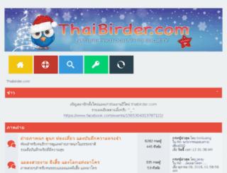 forums.thaibirder.com screenshot
