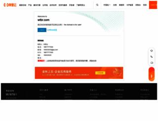 forums.wtbr.com screenshot