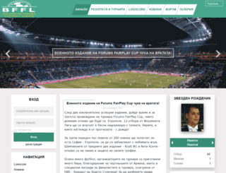 forumsleague.com screenshot
