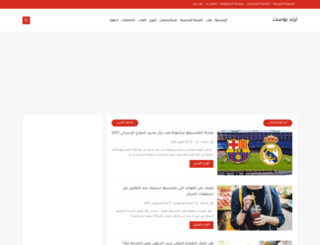 forumusta.com screenshot