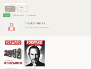 forwardsyria.com screenshot