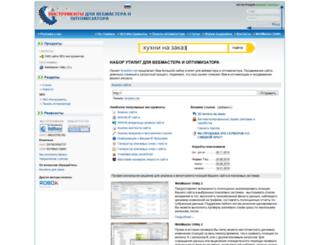 forwebm.net screenshot