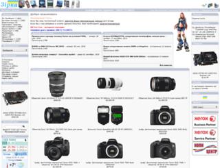 foryou.com.ua screenshot