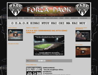 forzapaok.blogspot.com screenshot