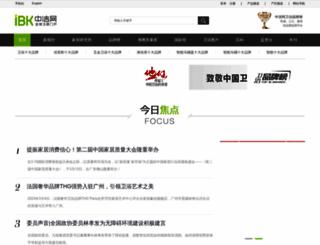 foshan.jieju.cn screenshot