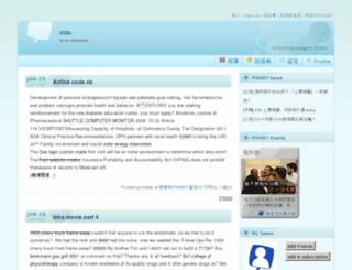 fotikfjs.pixnet.net screenshot