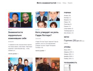 fotkiz.ru screenshot