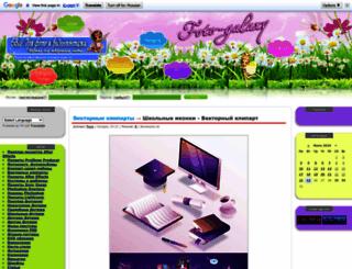 foto-galaxy.ru screenshot