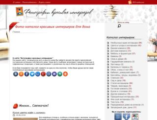 foto-room.org.ua screenshot