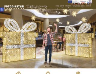 fotodiastasi.gr screenshot