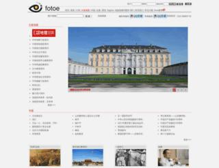 fotoe.com screenshot