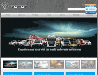 foton.org.cn screenshot