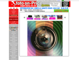 fotoon-price.com screenshot