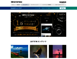 fotopus.com screenshot