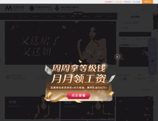fotoraja.com screenshot