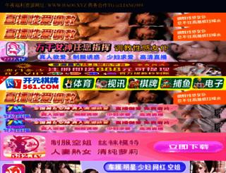 fotothetrade.com screenshot