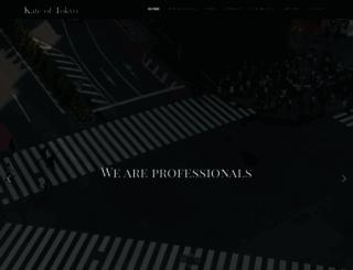 foula.jp screenshot
