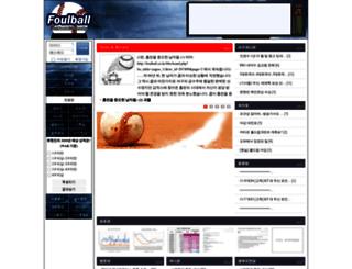 foulball.co.kr screenshot