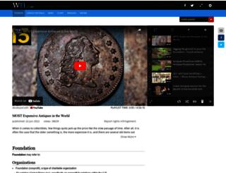 foundationantiques.com screenshot