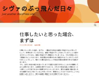 fountain-pen-network.com screenshot