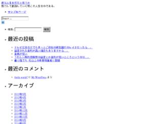 fourbloggerreviews.com screenshot