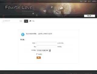 fourthlove.com screenshot