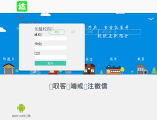foxea.com screenshot