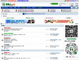 foxlife.cn screenshot