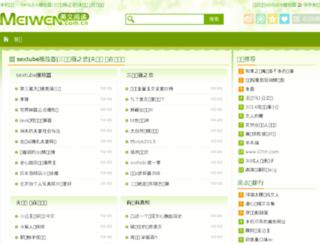 foxplus.org screenshot