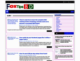 foxtipsbd.blogspot.com screenshot